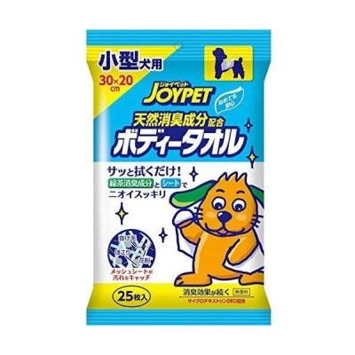 <セット販売>天然消臭成分配合ボディータオル 小型犬用 25枚×2コ