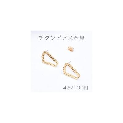 チタンピアス金具 模様入り三角フレーム 12×18mm ゴールド【4ヶ】