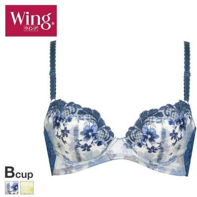 20%OFF (ワコール)Wacoal (ウイング)Wing 20SS KB2711 きれいのブラ 後ろ姿きれいType ブラジャー B 単品(40KB2711B)