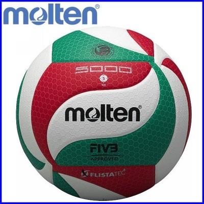 〇ネーム・名入れOK モルテン フリスタテック バレーボール 5号球 検定球 V5M5000
