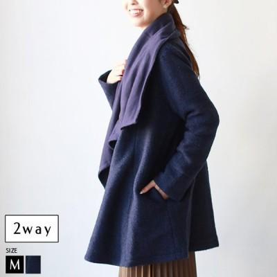 【WINTER SALE】(450-84018) コート アウター レディース 冬 きれいめ ミディアム ウール 2WAY  エレガント デザイン