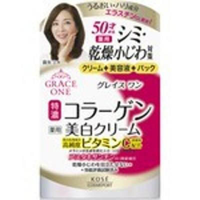 【グレイスワン 薬用 美白ジェルクリーム 100g】[代引選択不可]