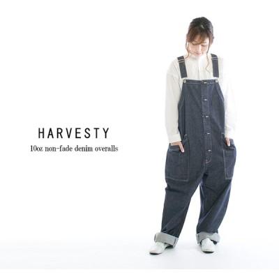 HARVESTY ハーベスティ 10ozノンフェイドデニムオーバーオール A12007