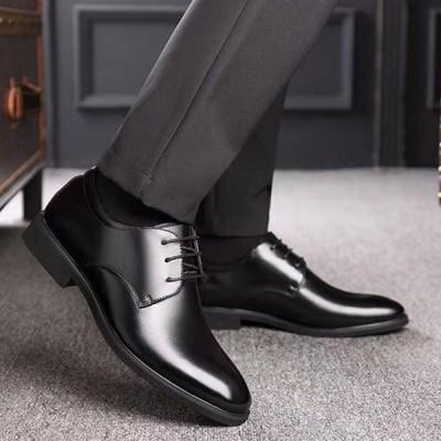 ビジネスシューズ  メンズ ウイングチップ ブローグ 切替 紳士靴 通勤 イギリス風 エナメル レースアップ カジュアル