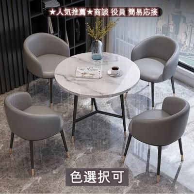 多機能★北欧風 4人用 食卓テーブル 大理石模様 ダイニングテーブルセット 円形 丸型 コーヒーテーブル 5点セット 多色選択可能