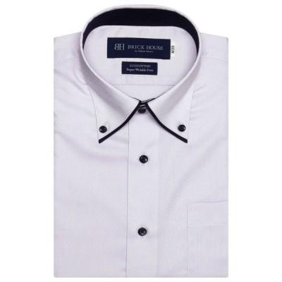 形態安定ノーアイロン マイタードゥエボットーニボタンダウン 半袖ビジネスワイシャツ