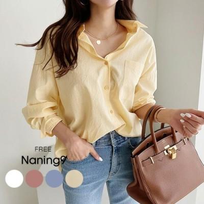 NANING9(ナンニング)シンプルパステルカラースプリングシャツ韓国 韓国ファッション レディース 大人 カワイイ トップス オフィスカジュアル 長袖