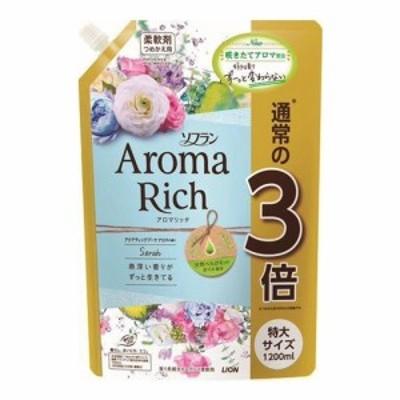 ソフラン アロマリッチ(Aroma Rich) 柔軟剤 サラ(Sarah) アクアティックブーケアロマの香り 詰替え用 特大 1200ml ライオン(LION)