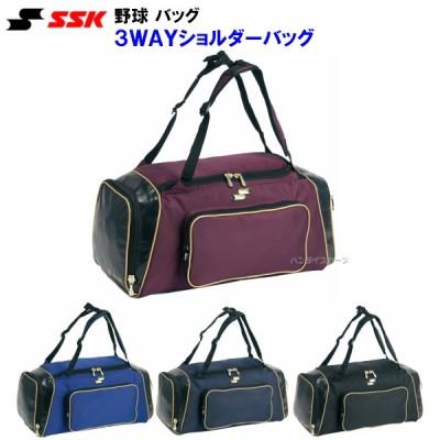 SSK エスエスケイ 野球 3WAYショルダーバッグ ba6000 (M)