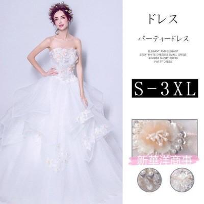 ウェディングドレス 花柄刺繍 二次会 花嫁 結婚式 ウエディングドレス プリンセスライン パーティードレス  レースアップ