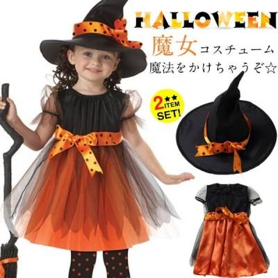 送料無料 ハロウィン 魔女 子供 コスチューム ドレス ワンピース 小悪魔 コスプレ 子供用 ハロウィン 魔法使い 悪魔 デビル 妖精 衣装 仮装 女
