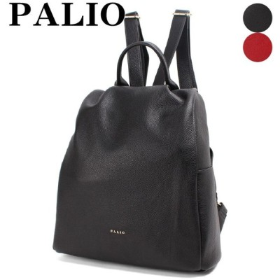 バッグ レディース リュック 本革 牛革 レザー PALIO パリオ Morbi モルビ 935-PA-157