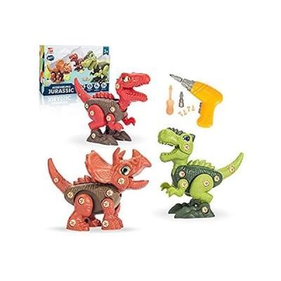 【送料無料】JRD&BS WINL DIY Dinosaurs Toys for Kid Creator Mighty Dinosaurs Build Toy T