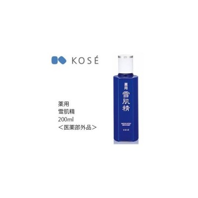 コーセー 薬用雪肌精 200mL 医薬部外品