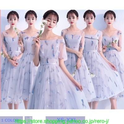 ドレスパーティードレス花嫁の介添えドレスお呼ばれドレスミモレ丈ワンピース発表会ウェディングドレス花嫁結婚式披露宴二次会司会者成人式20代30代