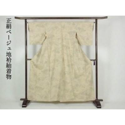 【中古】リサイクル紬 / 正絹ベージュ地袷紬着物 /レディース(古着 中古 紬 リサイクル品)