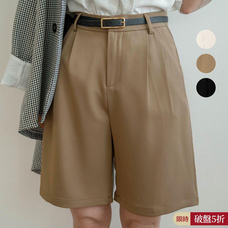 ★破盤5折★時髦!附皮帶滑料五分西裝褲(共3色,M-L)0316 預購【NJ0630】
