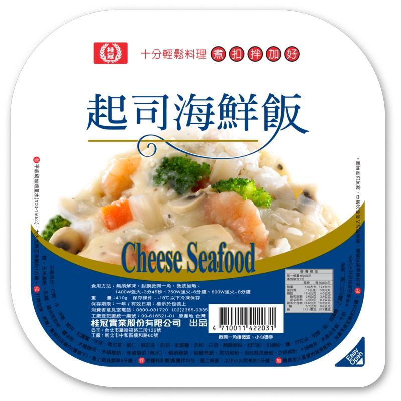 輕鬆生活桂冠起司海鮮飯