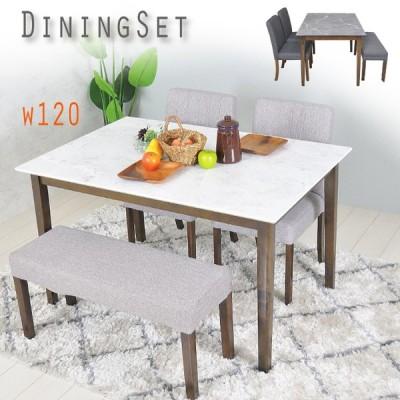 ダイニングテーブルセット 4人 ベンチ 子ども メラミン 子育て世帯 汚れに強い 傷 時短 清潔 テーブル チェア 大理石風 高級感 幅120