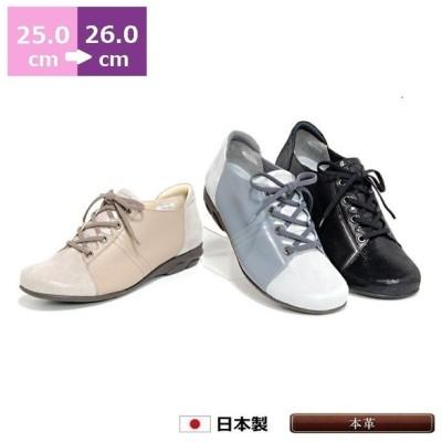 オブリークスニーカー 25cm 25.5cm 26cm ヒール 3cm ワイズ 3E 幅広 オブリークトゥ レースアップ ローヒール 紐靴 カジュアル 革 レディースシューズ 婦人靴