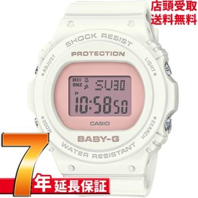 店頭受取対応 | BABY-G ベイビーG BGD-570-7BJF 腕時計 CASIO カシオ ベイビージー レディース