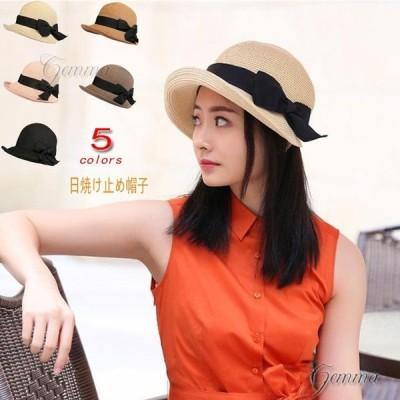 レディース 帽子 サンバイザー 日よけ帽子 ぼうし 夏 キャップ 異素材使い 折り畳み つば広キャップ つば広帽 折りたたみ帽子 バックリボン トップ開き