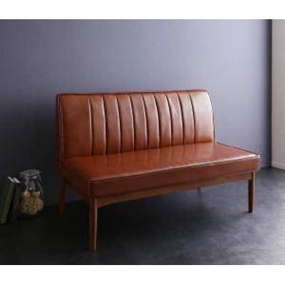ソファー 2人掛け 2人用 ダイニングベンチ 食事 ダイニングチェア 椅子 おしゃれ 安い レザー 革 合皮 ( 背もたれ ) 120cm ウォールナッ