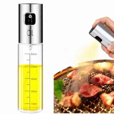 調味料入れ ボトル 約90ml オイルスプレー ポンプ式 目盛り ガラス瓶( オイルボトル 油差し 油入れ )オイル噴射器 少ない油 健康的な食