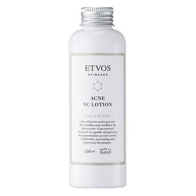 ETVOS(エトヴォス) 医薬部外品  薬用アクネVCローション 150mL