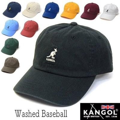 帽子 KANGOL(カンゴール) ウォッシュコットンキャップ Washed Baseball メンズ レディース ユニセックス 春夏 ベースボールキャップ