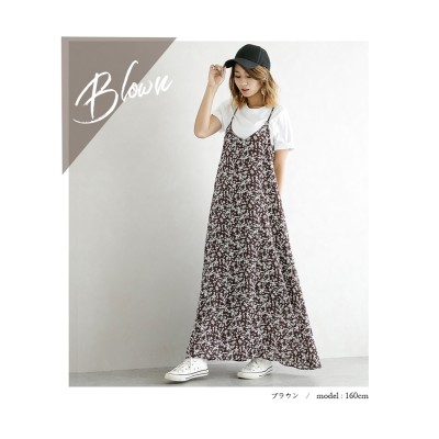 大人気一部再販予約♪【la-gemme】キャミソールワンピース (ワンピース)Dress
