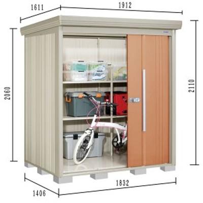 物置 屋外 おしゃれ タクボ物置 ND/ストックマン ND-1814 一般型 標準屋根 『追加金額で工事可能』