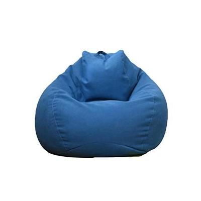 ビーズクッション 特大 ソファー 座布団 座椅子 人をダメにするソファ 無地 疲労を軽減 洗えるカバー 90*110cm (?