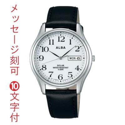 名入れ時計 刻印10文字付ソーラー 腕時計 メンズ 男性用 革バンド カレンダー付き  ALBA アルバ AEFD543 父の日
