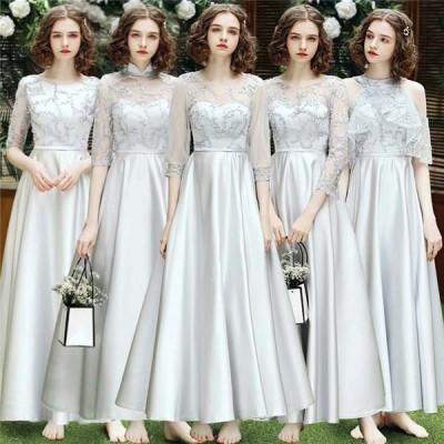 グレードレス パーティードレス レディース ロングドレス ロング丈 締め上げタイプ 編み上げドレス 結婚式 ワンピース