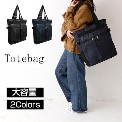 トートバッグ レディース メンズ カジュアル バック 鞄 かばん 大容量 多ポケット ショルダーバッグ おしゃれ 軽量 アウトドア お出かけ 通勤 通学 男女兼用