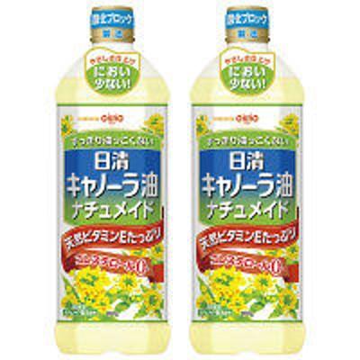 日清オイリオ日清キャノーラ油ナチュメイド 900g 日清オイリオ 1セット(2本入)