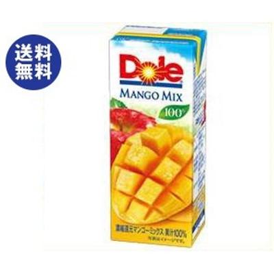 送料無料 Dole(ドール) マンゴーミックス 100% 200ml紙パック×18本入
