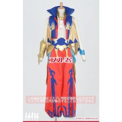 Fate/Grand Order(フェイトグランドオーダー・FGO・Fate go) ギルガメッシュ キャスター 第三段階 コスプレ衣装 [1828A]