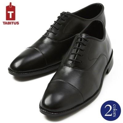 TABITUS タビタス ビジネスラバーシューズ ストレートチップ メンズ 靴 レインシューズ JA
