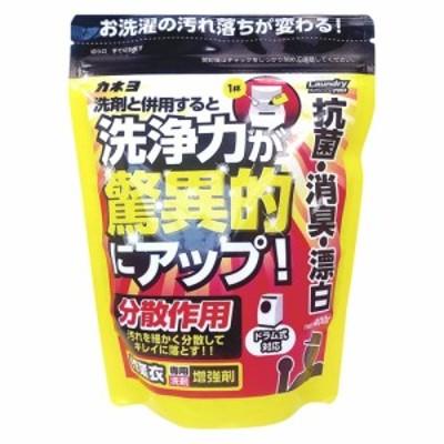 カネヨ石鹸 作業衣専用洗剤増強剤