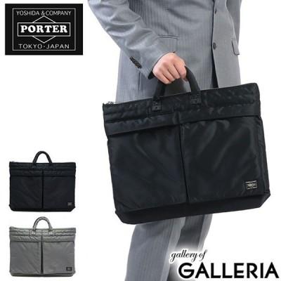 最大19%獲得 ポーター タンカー 吉田カバン ブリーフケース PORTER TANKER ビジネスバッグ A4 B4 通勤バッグ メンズ 622-68331