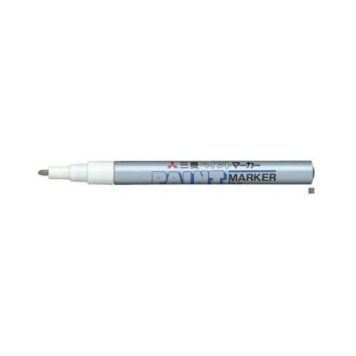ペイントマーカー 油性ペン ペイントペン 細字 銀/PX21.26 銀/細字
