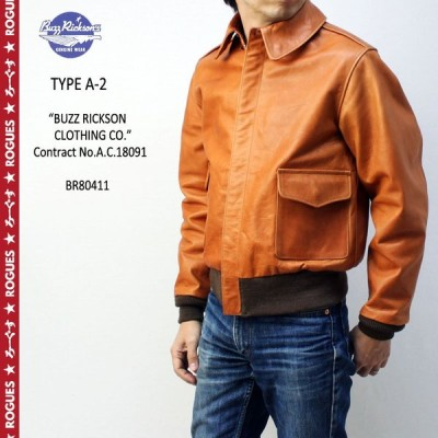 "BUZZ RICKSON'S(バズリクソンズ) フライトジャケット Type A-2 ""BUZZ RICKSON CLOTHING CO."" Contract No.A.C.18091 BR80411"