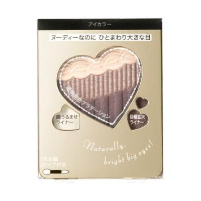 【ポイントボーナス】資生堂 インテグレート ヌーディーグラデアイズ GY855 3.3g