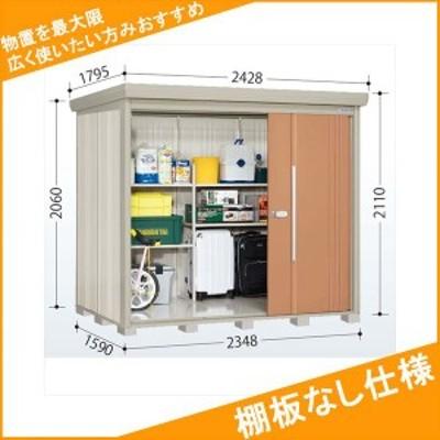 物置 屋外 おしゃれ タクボ物置 ND/ストックマン 棚板なし仕様 ND-2315 一般型 標準屋根 『追加金