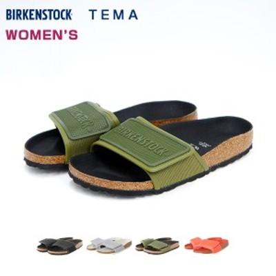 BIRKENSTOCK ビルケンシュトック TEMA テマ レディース (幅狭タイプ) (GC1013683・GC1013636・GC1013239・GC1013231) (2019年春夏) サン