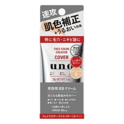 エフティ資生堂 UNO ウーノ フェイスカラークリエイター カバー 30g