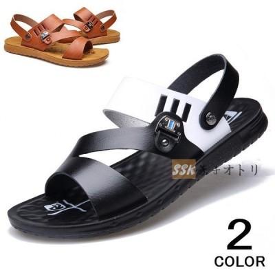 メンズサンダル メンズ 紳士靴 サンダル カジュアルサンダル アウトドア ビーチサンダル コンフォート 痛くない 通気