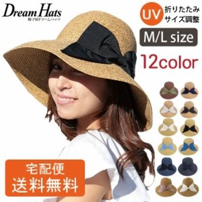 帽子 麦わら帽子 レディース 夏 uv 折りたたみ UVカット 100% 大きいサイズ 頭 大きい ストローハット 春 夏 たためる つば広 ハット ア